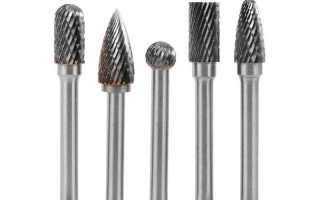 Твердосплавные борфрезы по металлу: где применяются и как правильно использовать