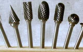 Твердосплавные борфрезы по металлу: сферические, цилиндрические, сфероцилиндрические