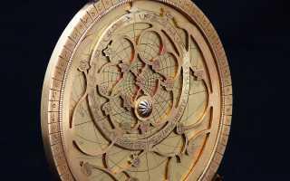 Астролябия – что собой представляет этот прибор, как сделать своими руками